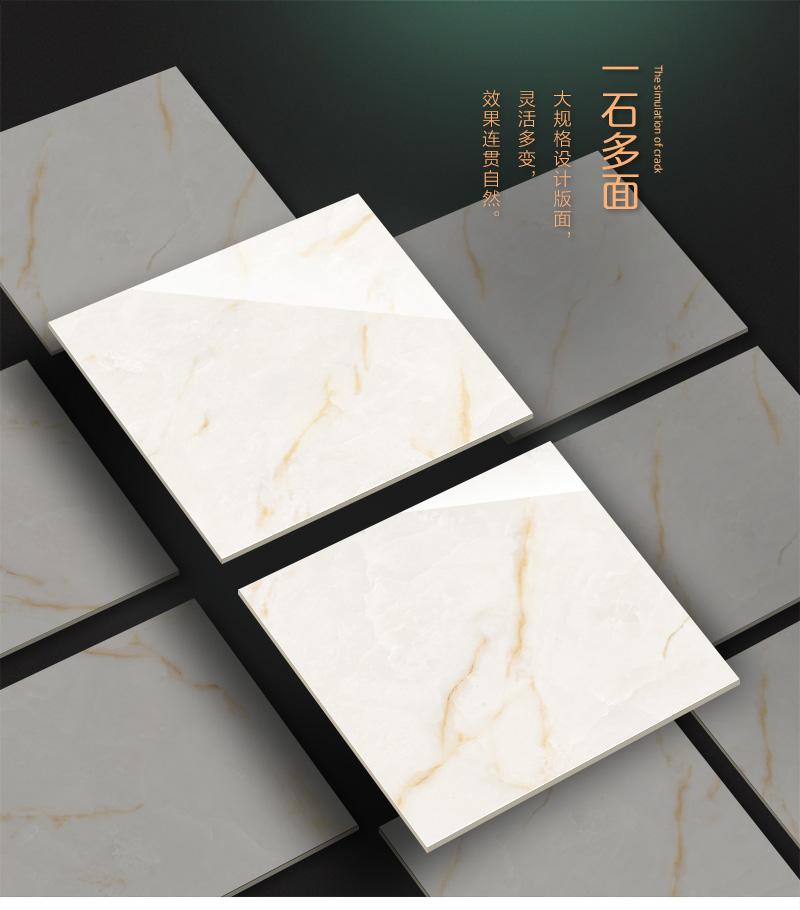 大理石瓷砖白玉IPGS90002产品图5