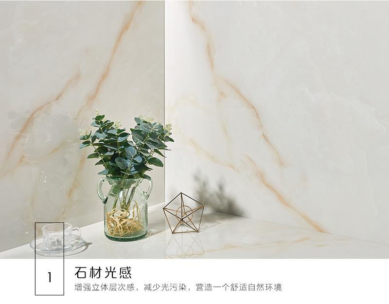 大理石瓷砖白玉IPGS90002产品图12