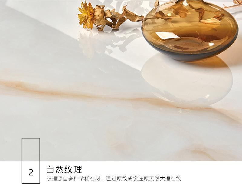 大理石瓷砖白玉IPGS90002产品图13