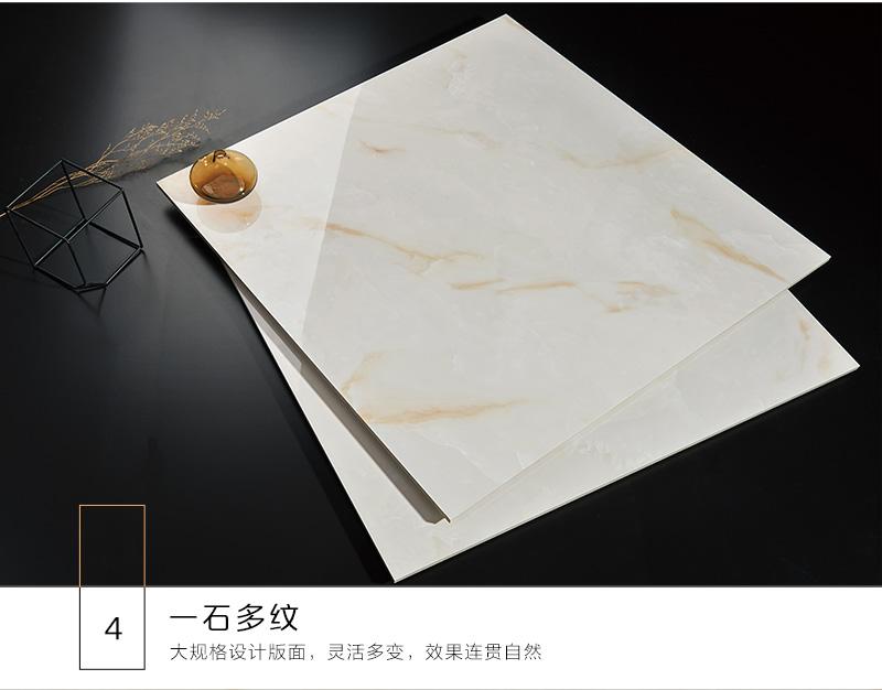 大理石瓷砖白玉IPGS90002产品图15