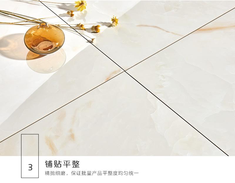 大理石瓷砖白玉IPGS90002产品图14