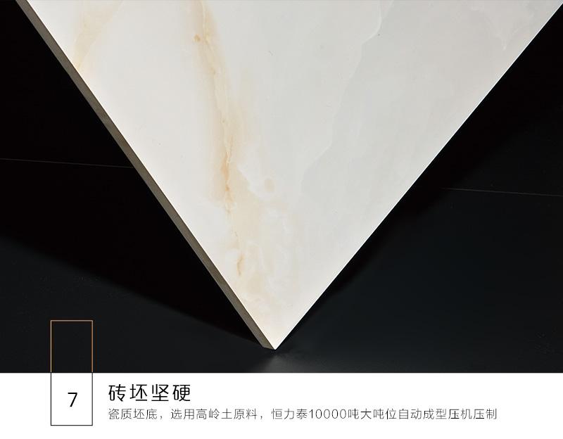 大理石瓷砖白玉IPGS90002产品图18