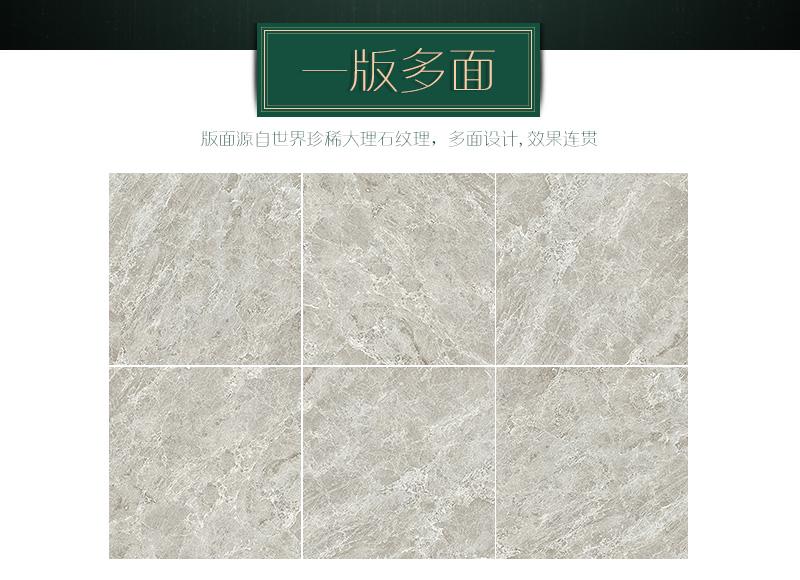 玉瓷砖伊朗银貂灰IPAC180113产品图7