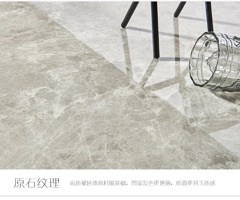 玉瓷砖伊朗银貂灰IPAC180113产品图12