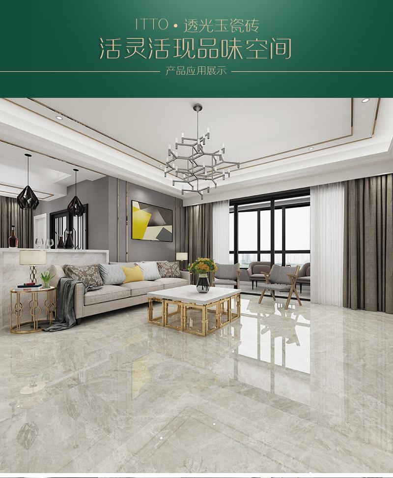 玉瓷砖伊朗银貂灰IPAC180113产品图9