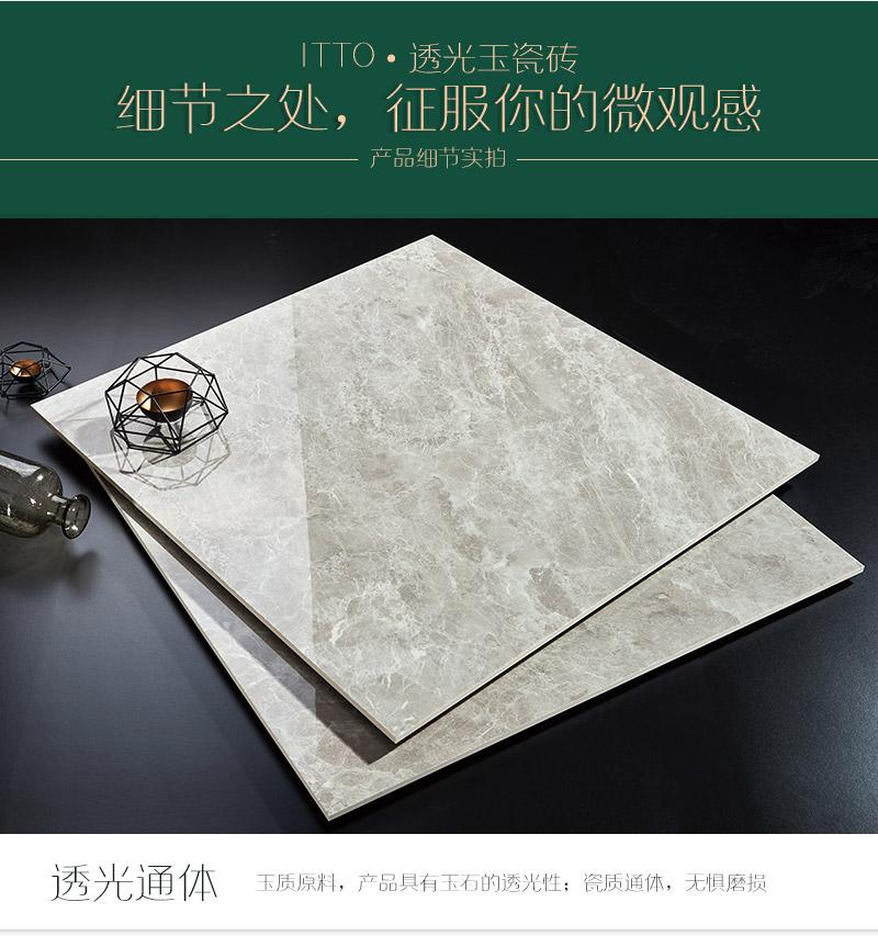 玉瓷砖伊朗银貂灰IPAC180113产品图11